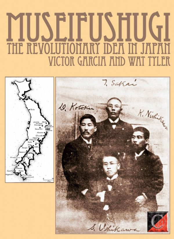 MUSEIFUSHUGI The Revolutionary Idea in Japan: I - from the 6th Century to 1939