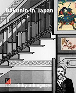BAKUNIN IN JAPAN
